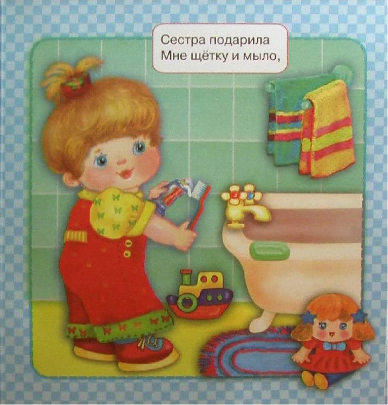 Иллюстрация 1 из 6 для Подарки (раскладушка) - Виктор Лунин | Лабиринт - книги. Источник: Лана