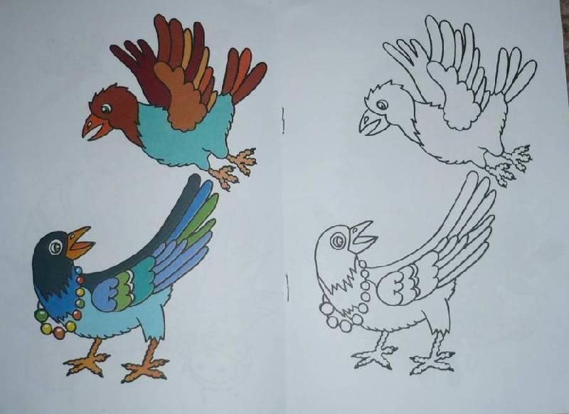 Иллюстрация 1 из 3 для Лесные новости   Лабиринт - книги. Источник: Лора76756465