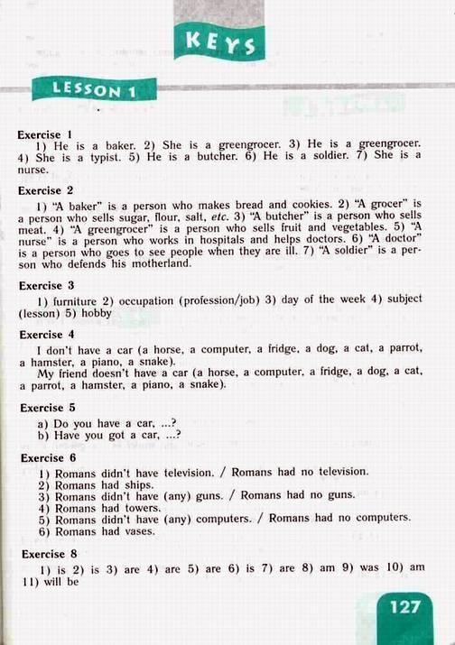 Текст для 5 класса по английскому языку про школу