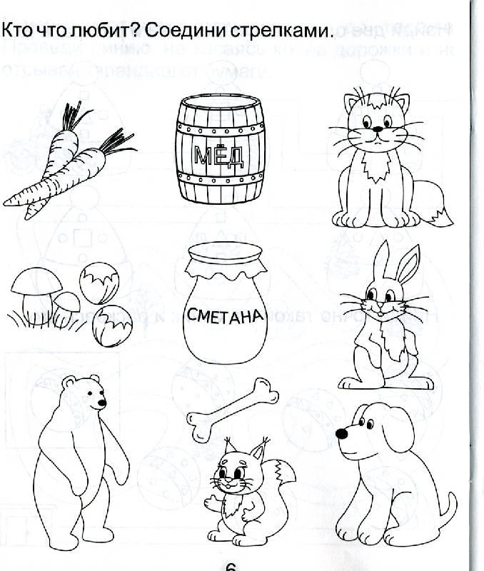 Картинки для срисовывания детям 3 4 лет