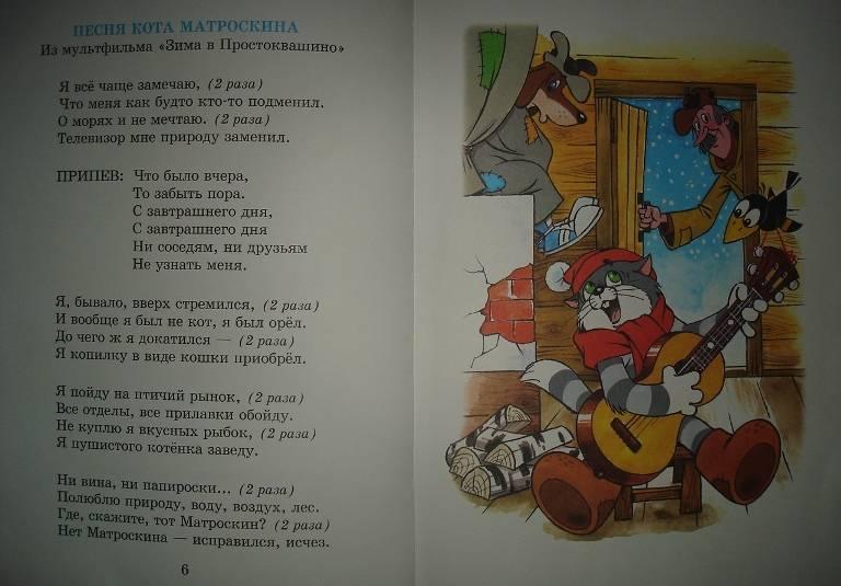 Детские песни – раздел, в котором собираются лучшие песенки для детей и дополнительные материалы к ним.