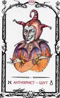 Иллюстрация 1 из 9 для Таро Теней МАЛ (колода +книга в футляре) | Лабиринт - книги. Источник: diave