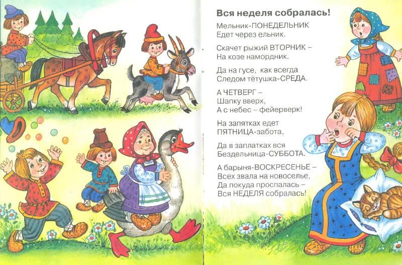 Иллюстрация 1 из 7 для Покупал баран баранки - Юрий Кушак | Лабиринт - книги. Источник: Спанч Боб