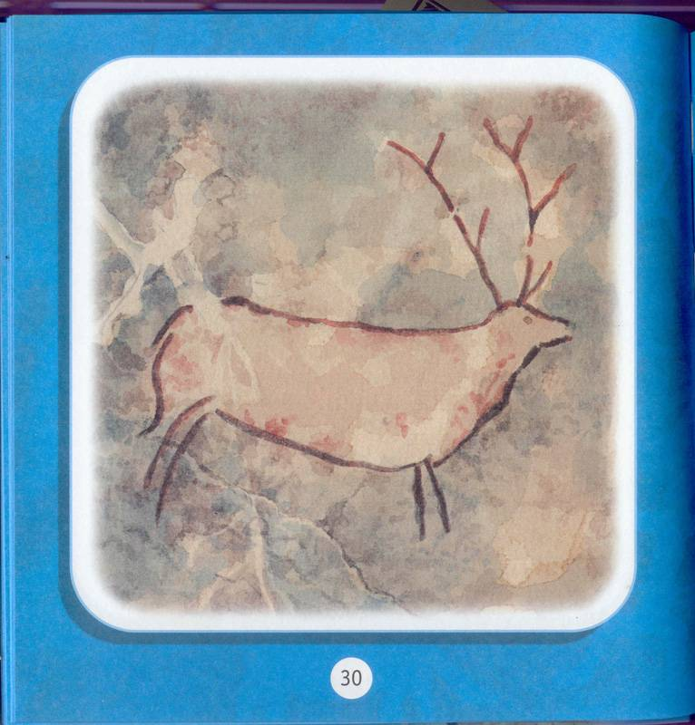 Иллюстрация 1 из 19 для Чудеса света - Ирина Голицына | Лабиринт - книги. Источник: Бетельгейзе