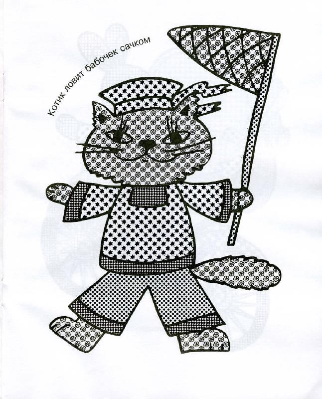 Иллюстрация 1 из 2 для Ослик | Лабиринт - книги. Источник: РИВА