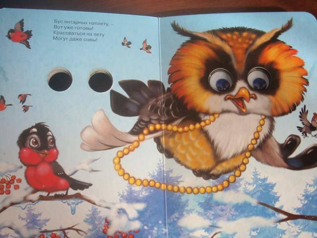 Иллюстрация 1 из 2 для Снегурочка - рукодельница - Мария Манакова | Лабиринт - книги. Источник: Дорофеева  Ольга