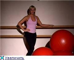 Иллюстрация 1 из 3 для Омолаживающая гимнастика (DVD) | Лабиринт - видео. Источник: Guttt