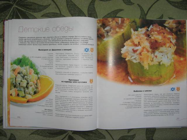 Иллюстрация 1 из 6 для Классика кулинарного жанра - Елена Хлебалина | Лабиринт - книги. Источник: libe
