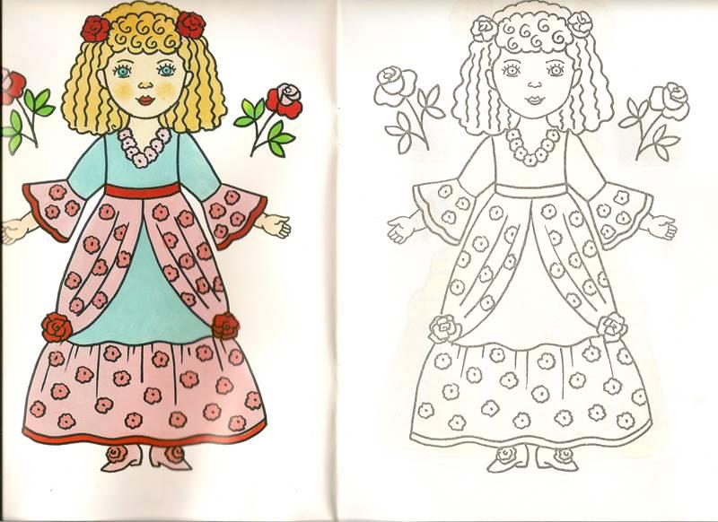 Иллюстрация 1 из 2 для Наряжаем куклу   Лабиринт - книги. Источник: farnor