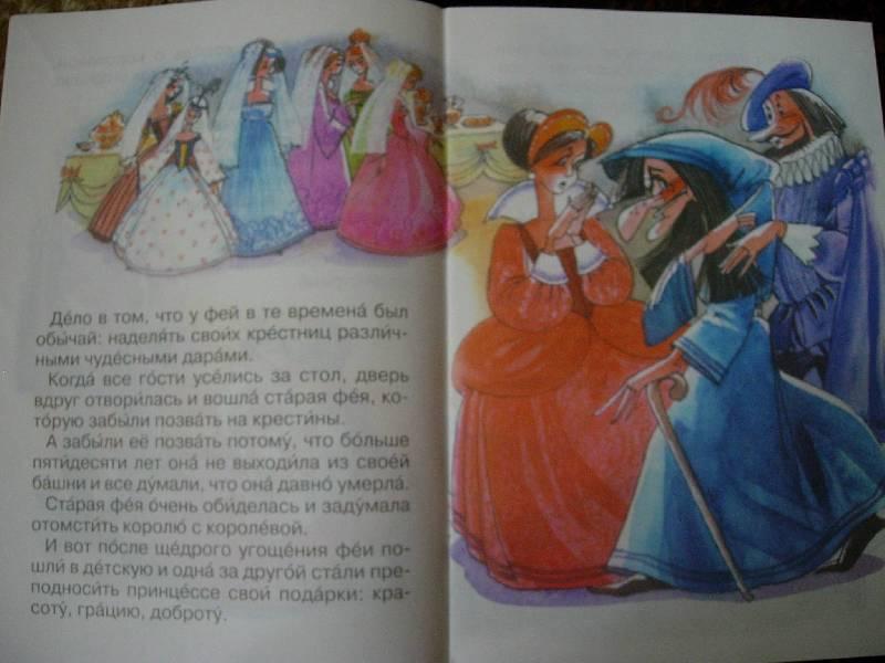 Иллюстрация 1 из 6 для Спящая красавица - Шарль Перро | Лабиринт - книги. Источник: Geny