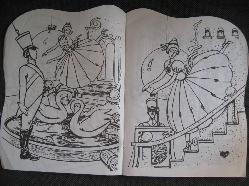 Иллюстрация 1 из 2 для Оловянный солдатик | Лабиринт - книги. Источник: Букмарь