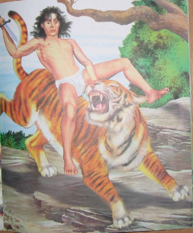 Иллюстрация 1 из 3 для Маугли   Лабиринт - книги. Источник: cocher