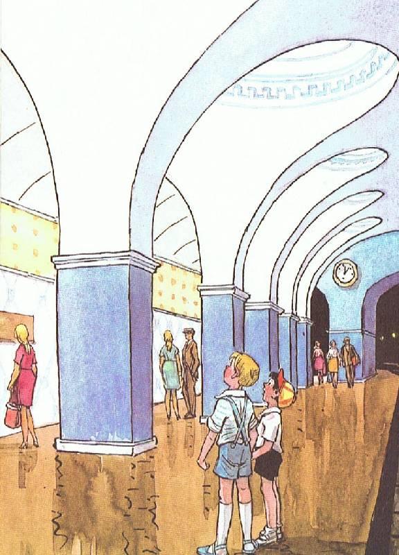 Иллюстрация 1 из 4 для Шурик у дедушки - Николай Носов | Лабиринт - книги. Источник: Большая Берта