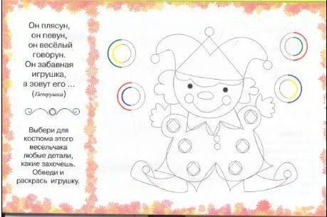 Иллюстрация 1 из 3 для Овечки. Прописи-прятки. - Ирина Мальцева | Лабиринт - книги. Источник: enotniydrug