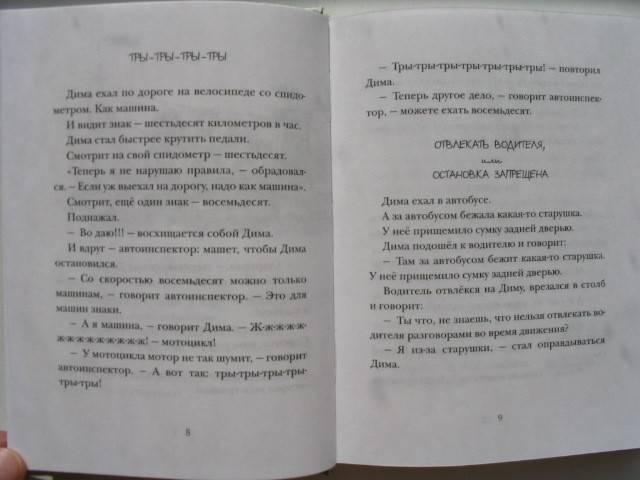 starushki-pod-vosemdesyat-devushka-lesbiyanka-trahnula-svoyu-podrugu-smotret-video