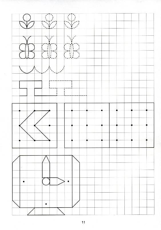 знакомство с клеточками серия папка дошкольника