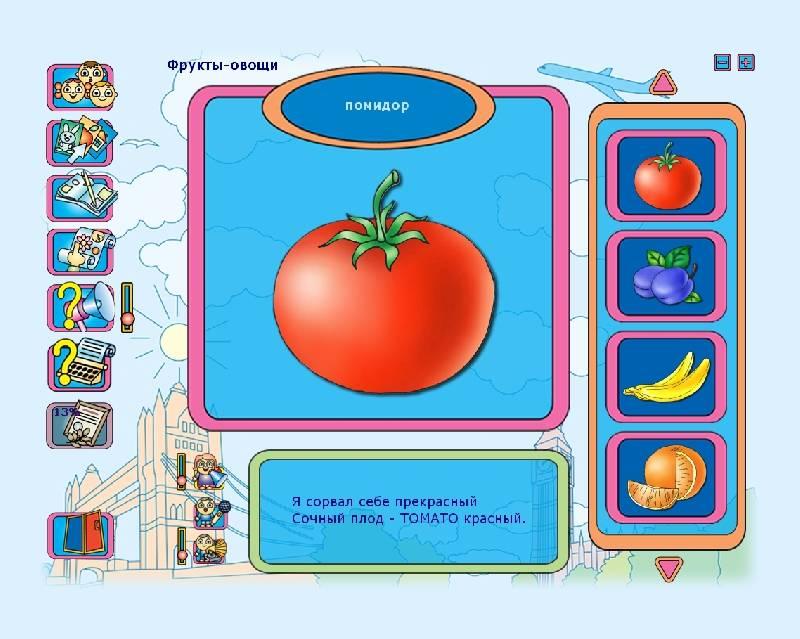 Иллюстрация 1 из 2 для Чудо-словарик: Английский для детей (CDpc)   Лабиринт - софт. Источник: Natаly