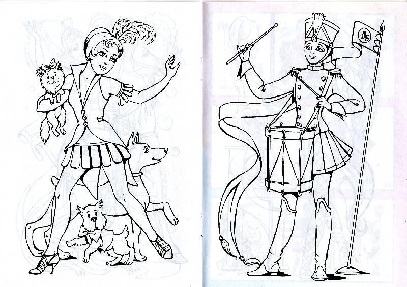 цирк рисунки: