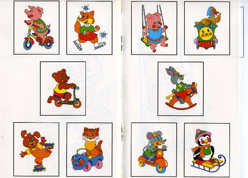 Иллюстрация 1 из 2 для Мы катаемся. Наклей и раскрась | Лабиринт - книги. Источник: РИВА