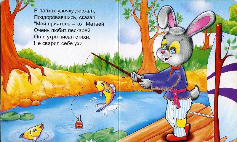 Иллюстрация 1 из 4 для На плотике - Ольга Крас | Лабиринт - книги. Источник: РИВА