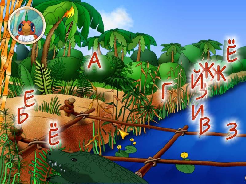 Иллюстрация 1 из 4 для Попугай Кеша учит азбуку (CDpc)   Лабиринт - софт. Источник: Cattus