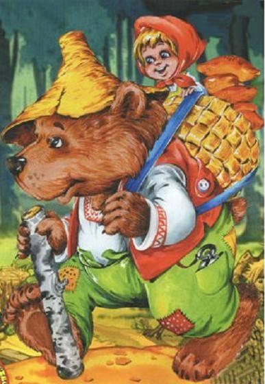 Иллюстрация 1 из 3 для Маша и медведь. Пазл-20 макси (00192) | Лабиринт - игрушки. Источник: акка