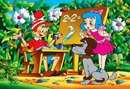 Иллюстрация 1 из 5 для Step Puzzle-160 72014 Буратино | Лабиринт - игрушки. Источник: акка
