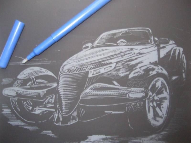 Иллюстрация 1 из 2 для Гравюра: Авто и мото. Спортивный автомобиль | Лабиринт - игрушки. Источник: Klyukofka