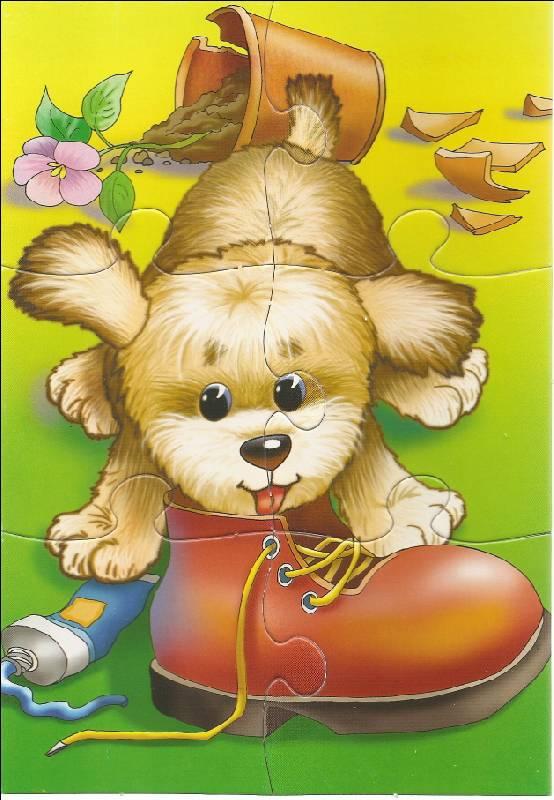 Иллюстрация 1 из 2 для Играй и собирай: Веселые малыши | Лабиринт - игрушки. Источник: Марта