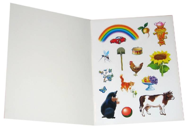 Иллюстрация 1 из 2 для В мире загадок - Юрий Гурин | Лабиринт - книги. Источник: *Мария*