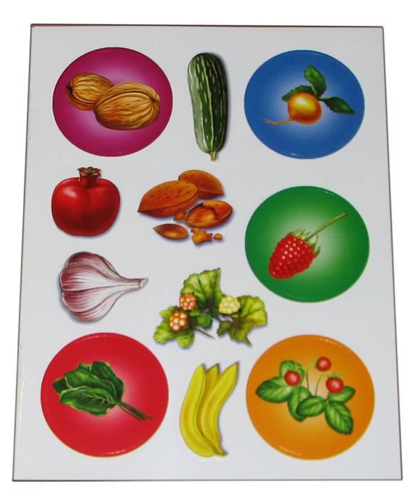 Иллюстрация 1 из 2 для В мире овощей и фруктов - Юрий Гурин   Лабиринт - книги. Источник: *Мария*