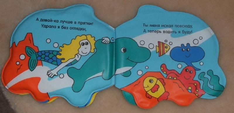 Иллюстрация 1 из 2 для Дельфин. Подводные чудеса | Лабиринт - книги. Источник: Иванова  Екатерина