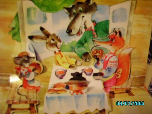 Иллюстрация 1 из 2 для Теремок. Книжка-панорамка - Ирина Евса   Лабиринт - книги. Источник: Звездочка