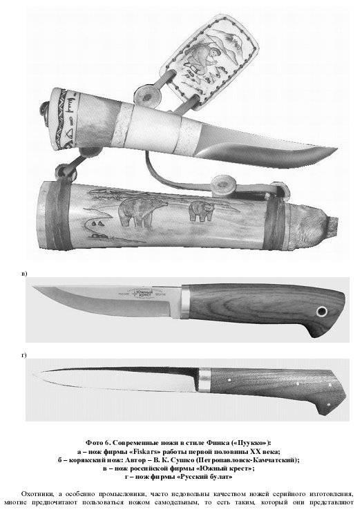 Иллюстрация 1 из 4 для Хороший нож - Евгений Косов | Лабиринт - книги. Источник: Спанч Боб
