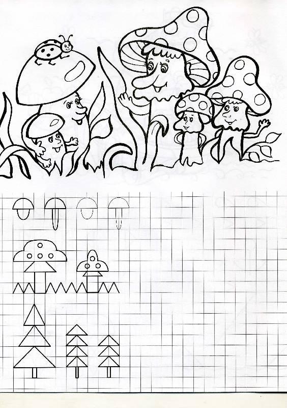 Иллюстрация 1 из 4 для Прописи: Веселые прописи | Лабиринт - книги. Источник: РИВА