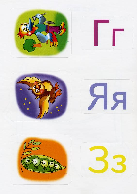 Иллюстрация 1 из 3 для Прописи с наклейками: Дятел - Игорь Куберский | Лабиринт - книги. Источник: РИВА