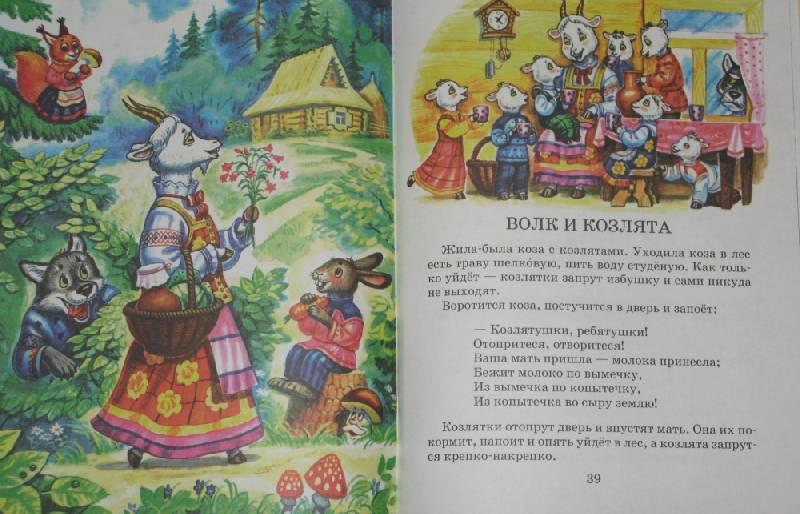 Иллюстрация 1 из 5 для Курочка Ряба: Русские народные сказки | Лабиринт - книги. Источник: Слабоспицкая  Ольга Николаевна