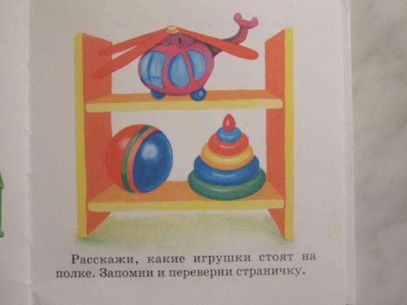 Иллюстрация 1 из 3 для Память - Инна Светлова   Лабиринт - книги. Источник: Klyukofka