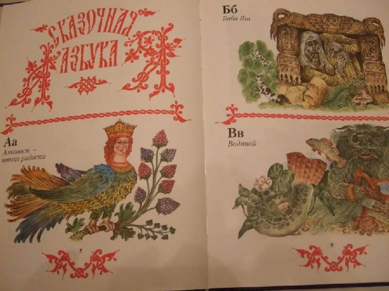 Шрифты русские трафарет