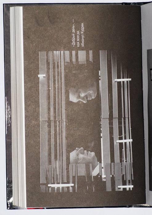 Владимир соловьев русская рулетка заметки на полях новейшей истории подпольные казино киева