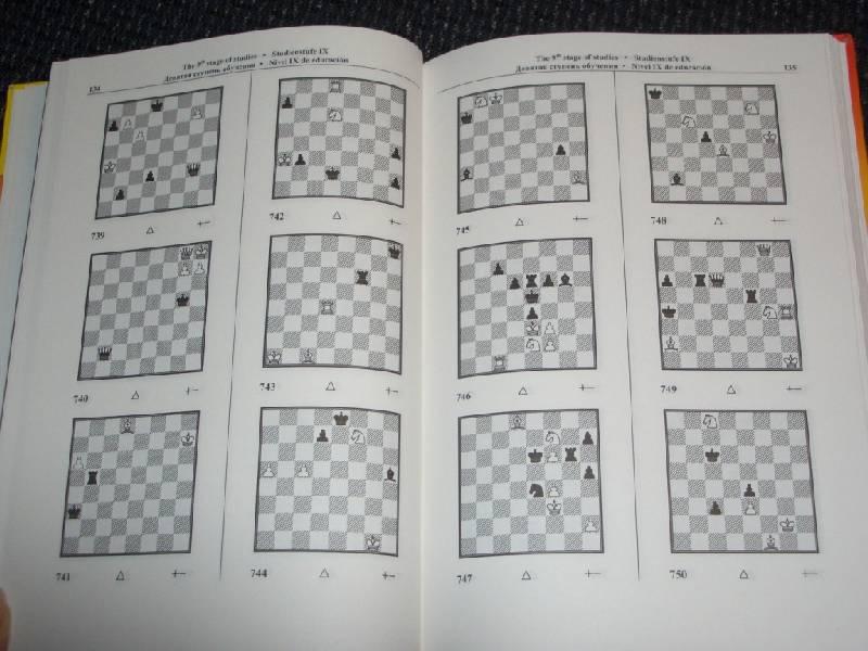 Комбинации задачник шахматы