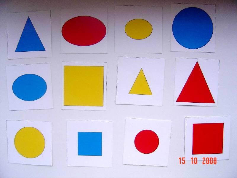 Картинки Знакомство С Фигурами