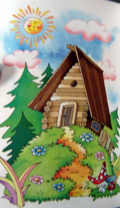 Иллюстрация 1 из 3 для Веселые хохотушки | Лабиринт - книги. Источник: Спанч Боб