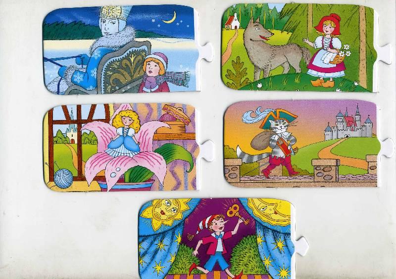 Иллюстрация 1 из 3 для Мои первые игры. Любимые сказки | Лабиринт - игрушки. Источник: РИВА