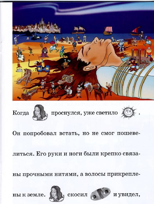 Лавкрафт история варда читать