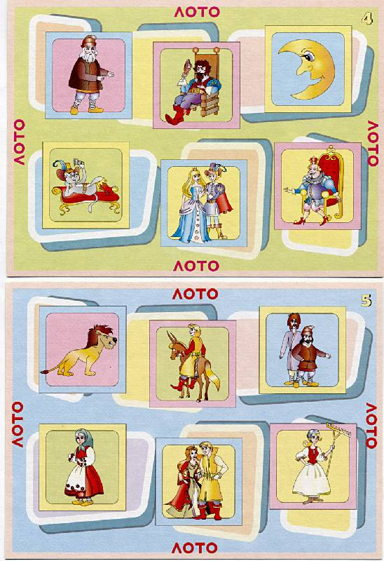 Иллюстрация 1 из 2 для Лото: Сказочные герои (00145) | Лабиринт - игрушки. Источник: РИВА