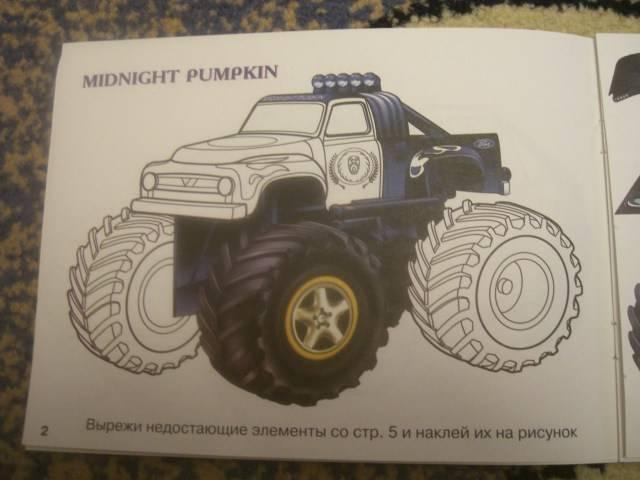 Иллюстрация 1 из 3 для Автомобили | Лабиринт - книги. Источник: Черкасова  Анна Валерьевна