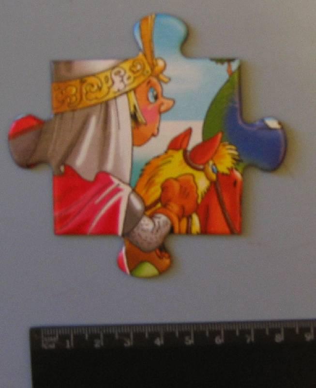 Иллюстрация 1 из 2 для Конек-Горбунок. Пазл-20 макси/00246/   Лабиринт - игрушки. Источник: Е.  Анна В.