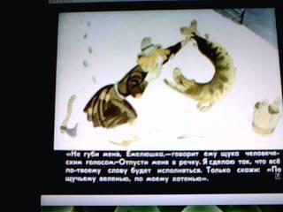 Иллюстрация 1 из 7 для Наши добрые сказки 19 (DVD-Box) | Лабиринт - видео. Источник: Ромашка:-)