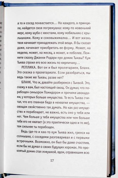 ДЕЗЕРТИРЫ С ОСТРОВА СОКРОВИЩ СКАЧАТЬ БЕСПЛАТНО
